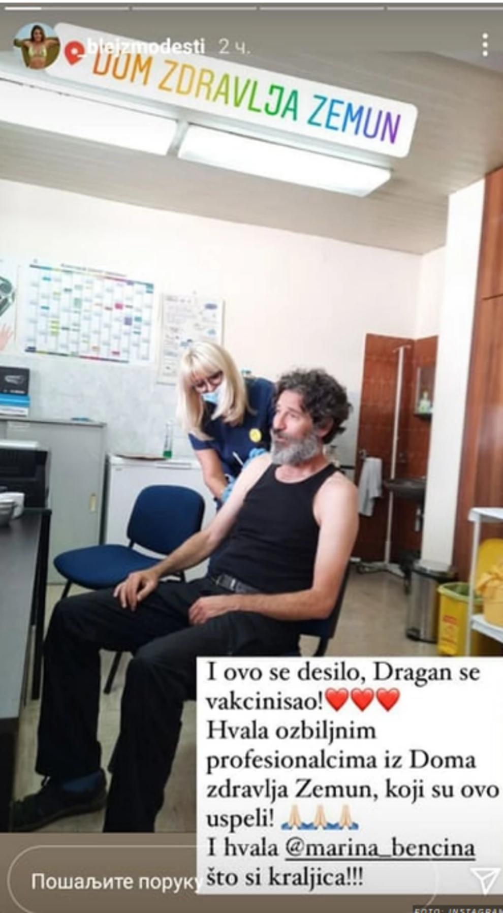 gagi jovanović se vakcinisao