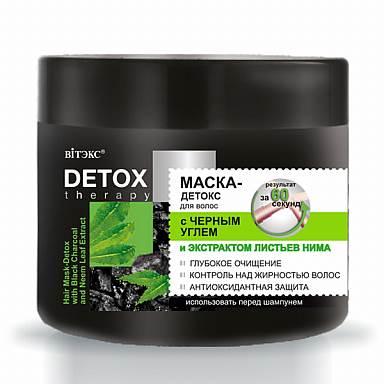 detox maska mystic