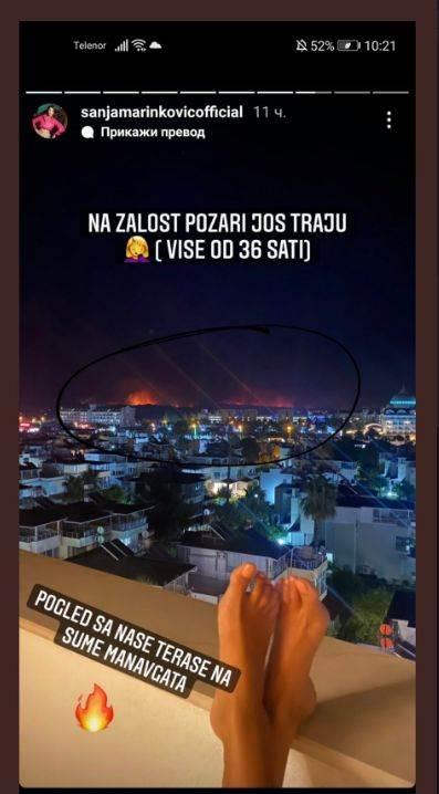 Požar u Turskoj stopala Sanje Marinković