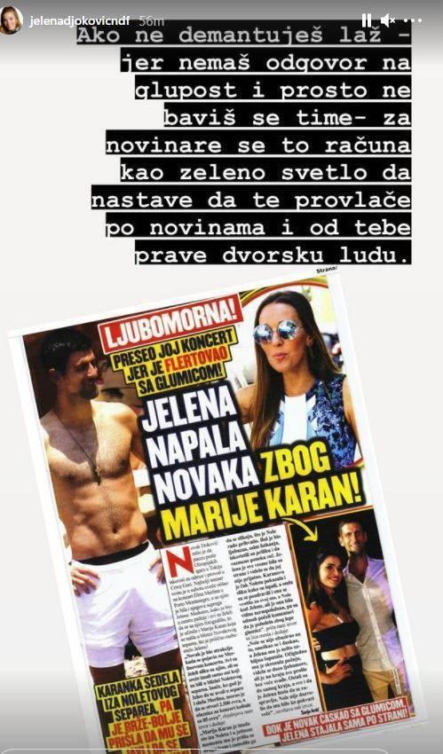 Jelena Đoković tekst o ljubomori