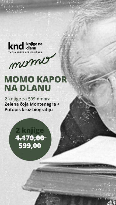 Knjige Momo Kapor