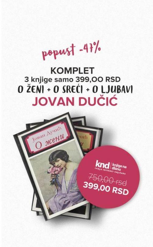 Knjige Jovan Dučić